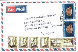 239 - 83 - Enveloppe Envoyée De Oman En Suisse - Oman