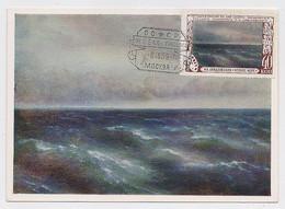 CARTE MAXIMUM CM Card USSR RUSSIA Art Painting Aivasovsky Black Sea - Tarjetas Máxima