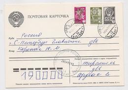 Moldova Card Mail 1993 Tiraspol OVERPRINT Chisinau Kishinev - Moldavia