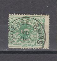 COB 45 Oblitération Centrale OSTENDE-BAINS - 1869-1888 Lion Couché (Liegender Löwe)