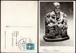DDR - 1988 - Carte Postale - Lettre - Cachet Spécial - Tournois - Thème Des échecs - Ajedrez - Chess - A1RR2 - Scacchi