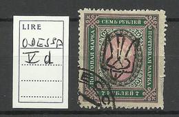 Ukraine Ukraina 1918 ODESSA OPT Michel 25 O - Oekraïne