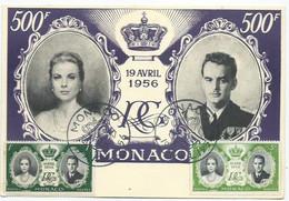 Monaco Grace Kelly Rainier III - Monte-Carlo