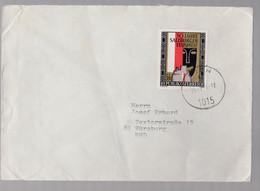AUSTRIA / OSTERREICH - 1985 - SALZBURGER FESTPIELE Briefumschlag - 1981-90 Briefe U. Dokumente