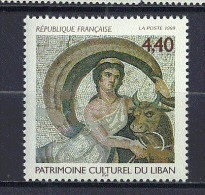 France: N° 3224** Patrimoine Culturel Du Liban (sous Faciale) - Ungebraucht