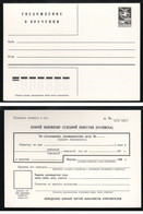 1983 Russia/USSR Subpoena Special-purpose Postcard Postal Stationery - Ohne Zuordnung