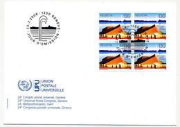 SUISSE -  FDC 2008 - 24ème Congrès Postal - U.P.U.  - Genève - 23/7/2008 - 2 Enveloppes - FDC