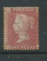 1d Red Victoria Plate 206 - Unused Stamps