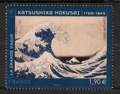 France - 2015 - N° Yv. 4923 - Hokusai - Neuf Luxe ** / MNH / Postfrisch - Ungebraucht