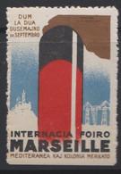 Esperanto Label International Fair 1948 Marseille - France - Glumarko Internacia Foiro De Marseille * * - Esperanto