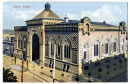 Odessa  Borse Granberg Issue Postcard Printed 1910th - Russia