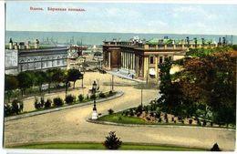 Odessa  Granberg  Issue Postcard Printed 1910th - Russia