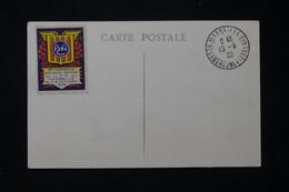 FRANCE - Vignette Du 3ème Congrès National Aérien De Marseille En 1932 + Oblitération Sur Carte Postale - L 77697 - Brieven