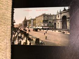 Saint Petersburg Nevsky  Granberg  Issue Postcard Printed 1910th - Russia