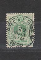 COB 45 Oblitération Centrale SWEVEGHEM  Second Choix - 1869-1888 Lion Couché (Liegender Löwe)