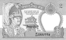 2 Rupee Nepal UNC - Nepal
