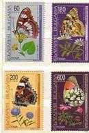 "Bulgarie 1998 - "" Papillons"" - Neuf ** - Mariposas"