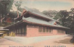 NAGASAKI , Japan , 00-10s ; Butokuden In Suwa Park - Non Classés