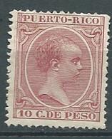 Puerto-rico - Yvert N° 82 *  -  Lr 32528 - Porto Rico