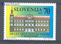 Slovenia 1994 Mi 93 MNH ( ZE2 SLN93 ) - Slowenien