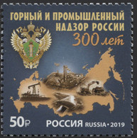2019-2576 Russia 1v 300 Years Of Mining And Industrial Supervision In Russia.Geology. Map MNH - Ongebruikt