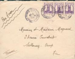 MAROC MOROCCO  Lettre Tour Hassan  Casablanca  Par Avion Pour Sathonay Camp B - Covers & Documents