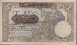 Billet De 100 ?  ( à Localiser )  1941 - Unknown Origin