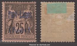 Port-Lagos Dallay N° 4 Neuf * Aspect TB (cote 85€ ) - Unused Stamps