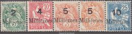 Port-Saïd Dallay N° 37, 38, 39 (2x), 42 Neuf * TB (cote: 74€ ) - Nuevos