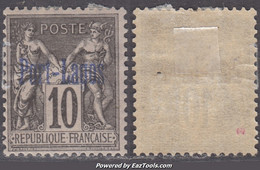 Port-Lagos Dallay N° 2 Neuf * TB (cote: 70€ ) - Unused Stamps