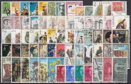 ESPAÑA 1974 Nº 2167/2231 AÑO COMPLETO USADO, 65 SELLOS - Full Years