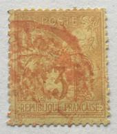 YT 86 1877-80 SAGE (type II) 3 C Bistre S Jaune Cachet Rouge Des Imprimés (côte 70 Euros) – Ciel - 1876-1898 Sage (Type II)