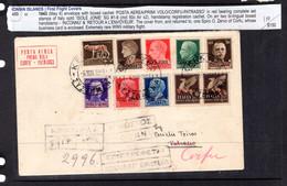 1941 - ISOLE JONIE / POSTA AEREA CORFU - Catg. Unif. 1/8 + 2xA1- VIAGGIATA / USED - (W015..) - Dodecaneso