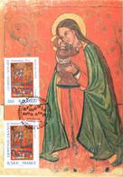 Carte Maximum émission Commune YT 4058 France Et Arménie 543 1er Jour TBE La Nativité, Miniature Du XVe 22 05 2007 - 2000-09