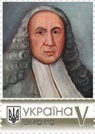 Ukraine 2020, World Medicine, Giovanni-Battista Morgagni, Painting, 1v - Ucrania