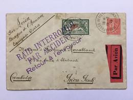 LETTRE POSTE AERIENNE ACCIDENTE FRANCE INDOCHINE RAID INTERROMPU PAR ACCIDENT (DRAGON D'ANNAM 1929) ÉQUIPAGE COSTES - 1927-1959 Lettres & Documents