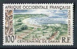 "TIMBRE** De 1958 D'A.O.F. De La Poste Aérienne ""100 F. - CENTENAIRE DE DAKAR - Baie De N'Gor "" - Ongebruikt"