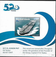 MARSHALL ISLANDS , 2020, MNH,GREEK SHIPPING, SHIPS, OIL TANKERS, TSAKOS SHIPPING GROUP, S/SHEET - Ships