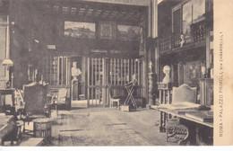 ROMA - VIA ZANARDELLI, 1 - PALAZZO PRIMOLI - INTERNO CON BIBLIOTECA - 1915 - Other Monuments & Buildings