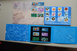 Hong Kong 2001 FDC + Rare Presentation Pack Personal Greetings Poussin Cygne Bambou Houx Feuille érable - Swans