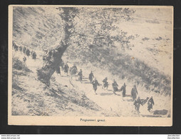 Guerra 1939/45 - Non Viaggiata - Guerra 1939-45