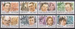 Russia 1999 Singers MiNr.756-63 - Used Stamps