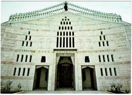 CPSM Israël Nazareth The Church Of The Annunciation (la Basilique De L'Annonciation) - Israël