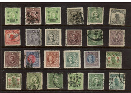 (stamp 16-11-2020) China (24 Used Stamps) - Sonstige
