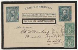 SOUVENIR FRANCE RUSSIE 1896 - Zonder Classificatie
