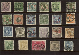 (stamp 16-11-2020) China (23 Used Stamps) - Sonstige