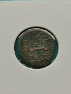 Afghanistan 5 Paisa 1921 (1299) KM967 - Afghanistan