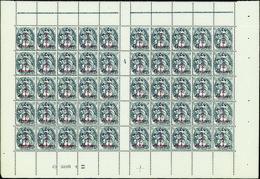FRANCE  FEUILLES N°157 1/2c Sur 1c Blanc Feuille De 50 Timbres Mill 4. Qualité:** - 1900-29 Blanc