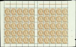 FRANCE  FEUILLES N°110 4c Blanc Feuille De 50 Timbres Mill 4. Qualité:** - 1900-29 Blanc