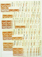 FRANCE  COINS DATES N°235 /239 Semeuses Collection 309 Coins Datés. Qualité:* - ....-1929